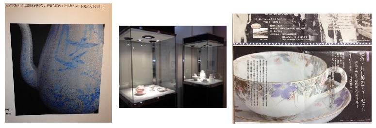 左 展示パネルの写真 中 展示の様子 右 パンフレットの一部