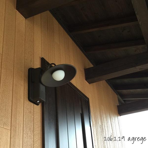 玄関ポーチ灯2