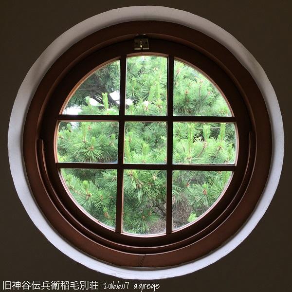 600丸窓