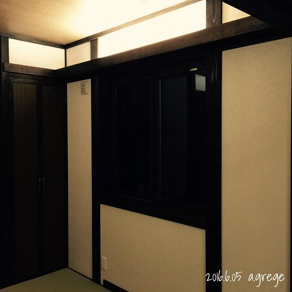 和室間接照明-600