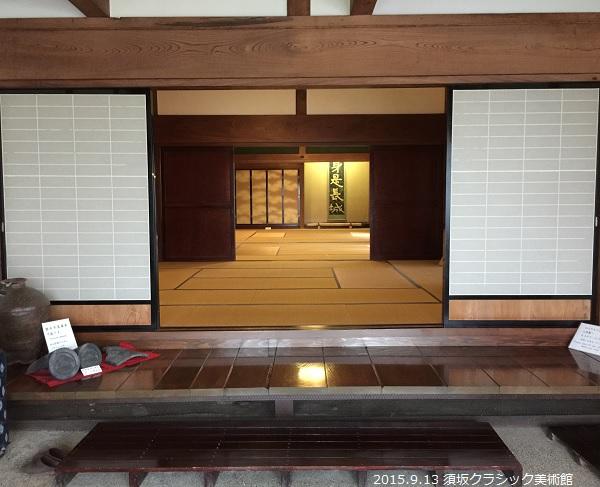 須坂クラッシック美術館600