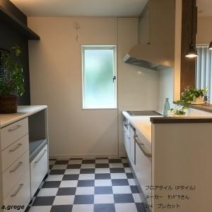 キッチン床フロアタイルPタイル